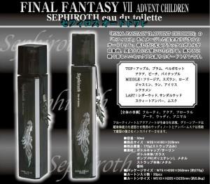 FFVII - Advent Children - Sephiroth-themed Eau de Toilette